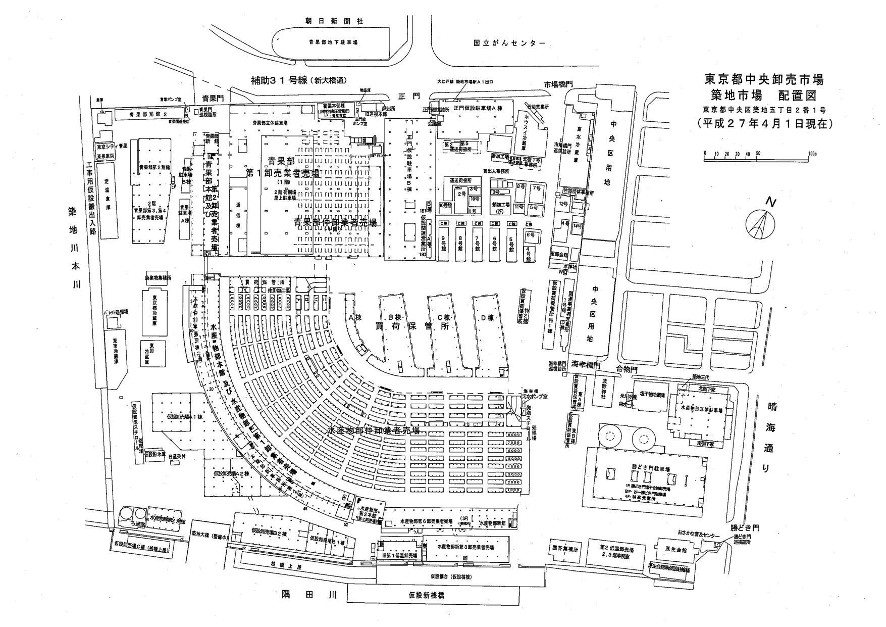 築地市場場内配置図